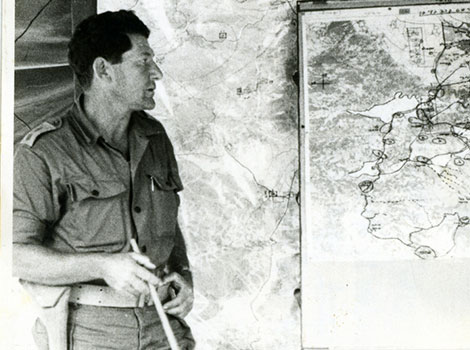 בטחון ומלחמות ישראל