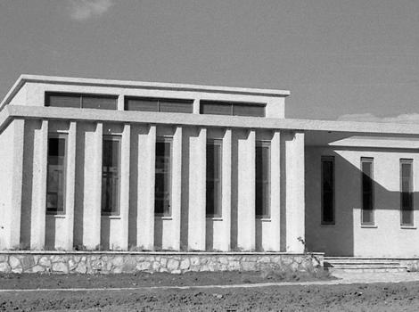 בית השיטה מתבססים בשטח 1940-1980