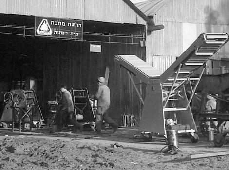מפעל חרושת מתכת היסטורי
