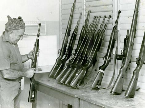 סליקים ונשק